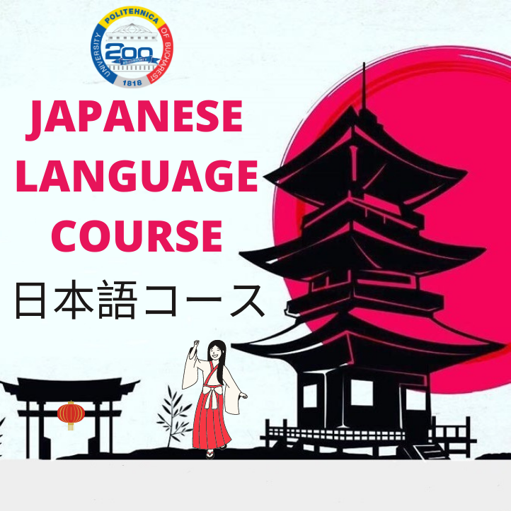banner japanese course