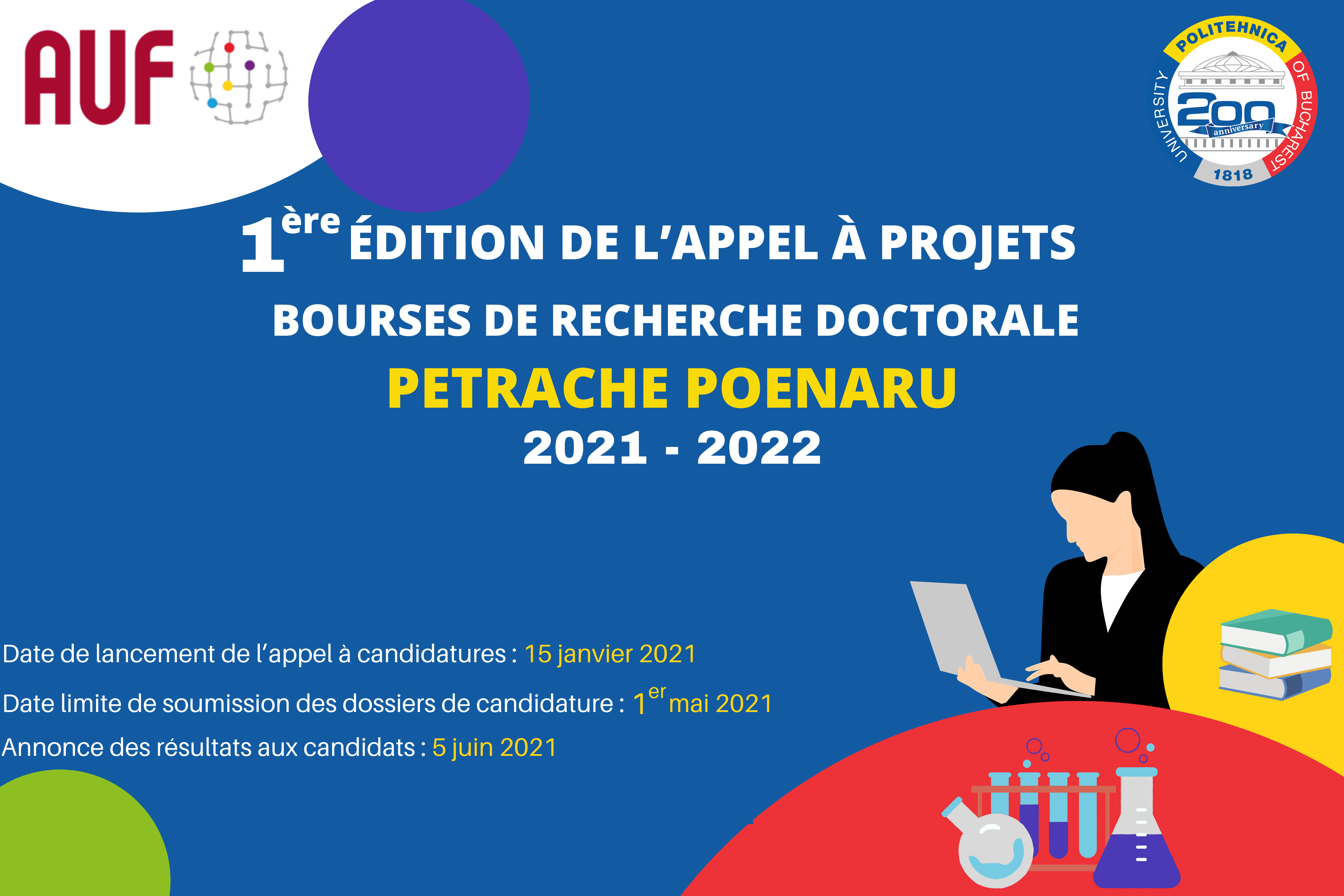 Appel à candidatures : Bourses de recherche doctorale « Petrache Poenaru »