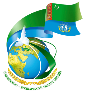 Permanent Neutrality of Turkmenistan – 25 years for the sake of peace and cooperation